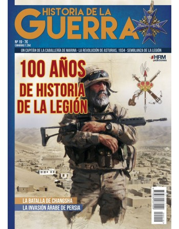 Historia de la Guerra nº 18...