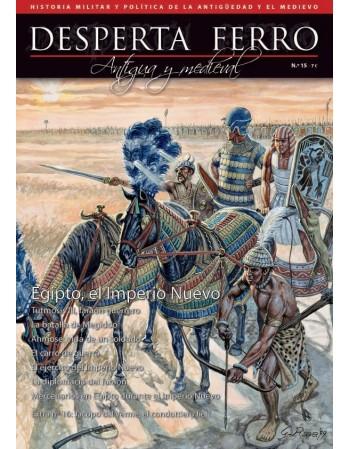 Egipto, el Imperio Nuevo
