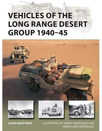 Vehicles of the Long Range...