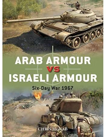 Arab Armour vs Israeli...